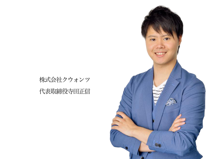 teradamasanobu_profilepic2